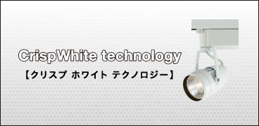 Crisp White technology