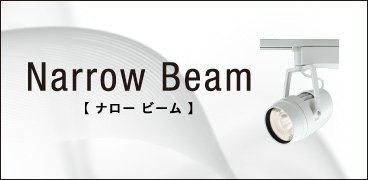 Narrow Beam