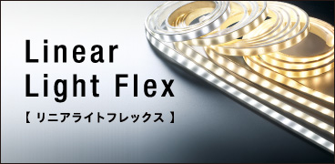 Linear Light Flex
