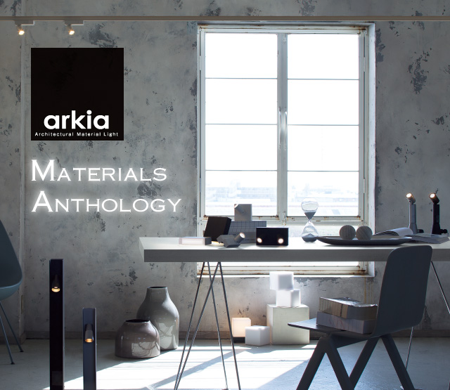 arkia Architectural Material Light